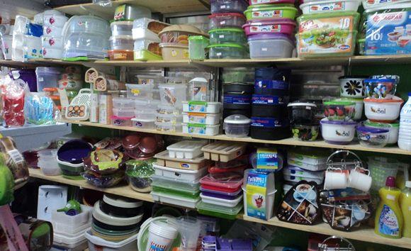 loja de utensílios domésticos