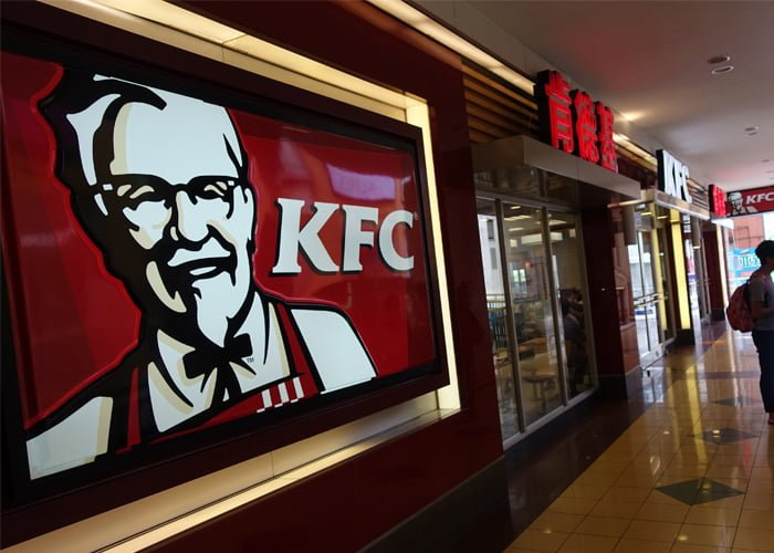 5968b15cf Franquia KFC: Vale a pena? Qual o investimento?